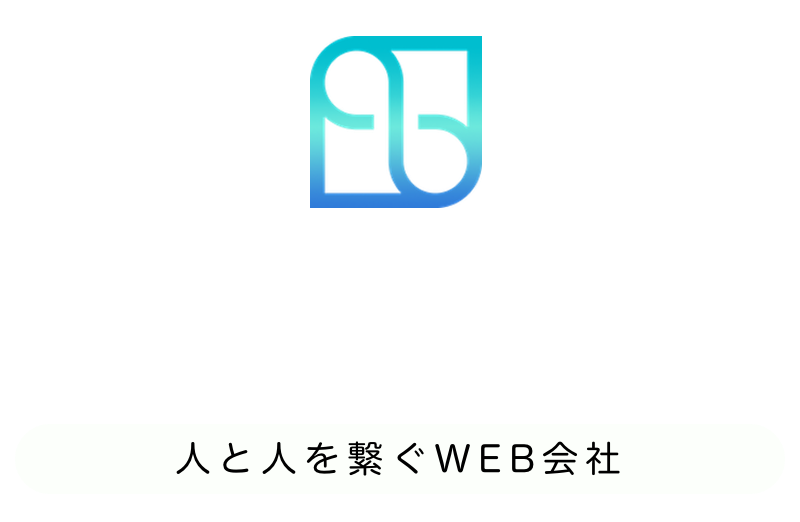 ADVANCE GROW